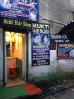 Mukti Hair Salon